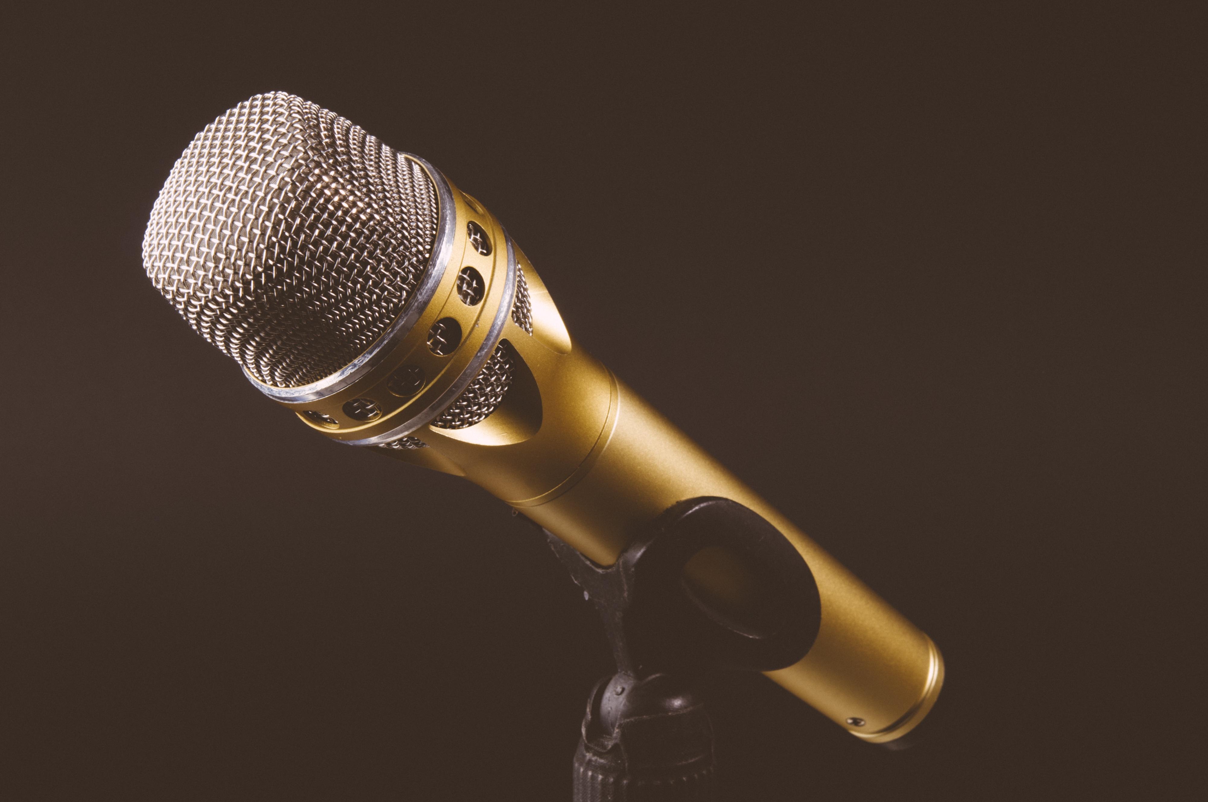 american public fund microphone